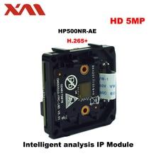 كاميرا XM حقيقية طراز 5.0M H.265 مزودة بتحليل ذكي ووحدة كاميرا ip ذاتية الصنع