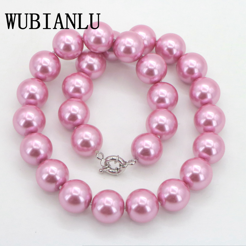 WUBIANLU 16mm Pink South Sea Shell Pearl Necklace Womens Costume Jewelry Neck Choker Fashion Style DIY Clothing Collocation