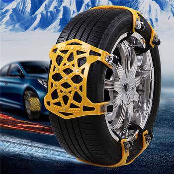 Pojazdy uniwersalne pogrubione poszerzone antypoślizgowe koła łańcuchy śnieżne zimowa ciężarówka opona samochodowa zimowa łańcuch antypoślizgowy pas akcesoria samochodowe tanie i dobre opinie Łańcuchy śniegowe Liplasting 10cm 0 472kg TPU + Steel nail