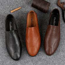 New Men Casual Slip On Shoe Brand Loafers Plus Size 45 46 47 For Man Comfortable Pu Leather Lazy Shoes Anti Slip Drive Shoe Men все цены