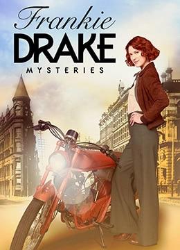 《德雷克探案集 第一季》2017年加拿大剧情,犯罪,悬疑电视剧在线观看