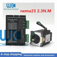 цена на 57 Stepper Motor 2 PHASE 4-lead Nema23 motor 57HS23 83MM 4.2A 2.3N.M+drive DM542 for XYZ cnc router