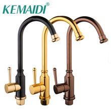 KEMAIDI 3 Choices Hand Painting Kitchen Sink Mixer  Rose Gold Polished Space Aluminium Metal Black  Tap Bathroom Faucets