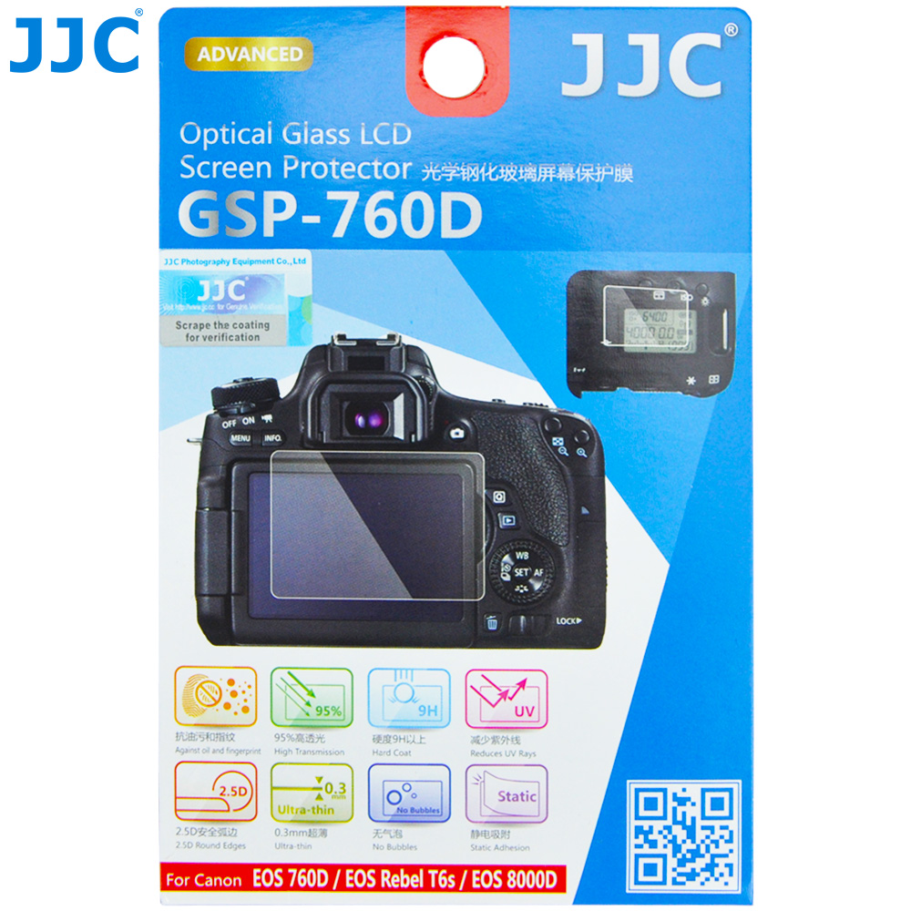 JJC For CANON EOS 760D/EOS 8000D/Rebel T6s 0.3mm Ultra-thin LCD Screen Protector Camera Display Cover