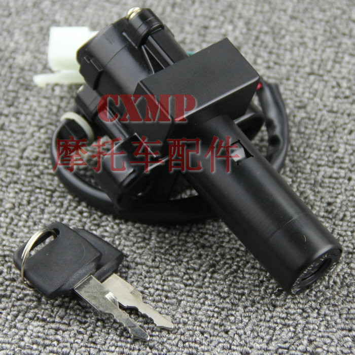For Honda CB750 CB1300 X4 electric door locks front lock ignition switch key switch motorcycle accessories