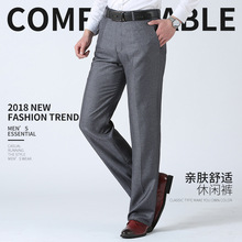 2018  New Loose Fit Cotton Men Pants Straight Spring And Summer Long Male Classic Business Casual Trousers Straight Mid