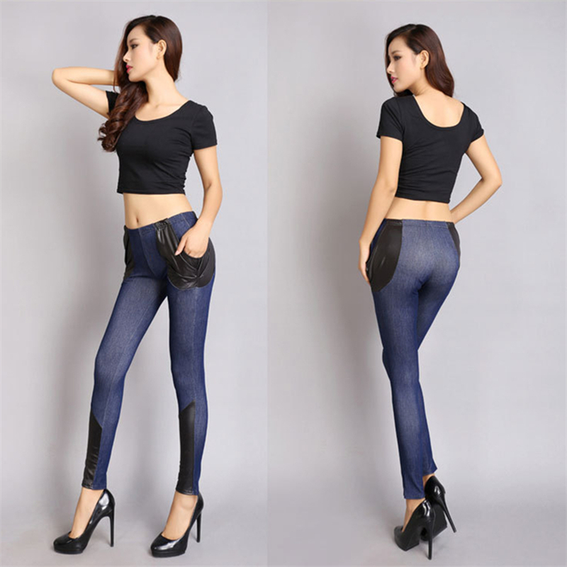 2015 New Women Sexy Imitation Jeans Faux Leather Pants -2059