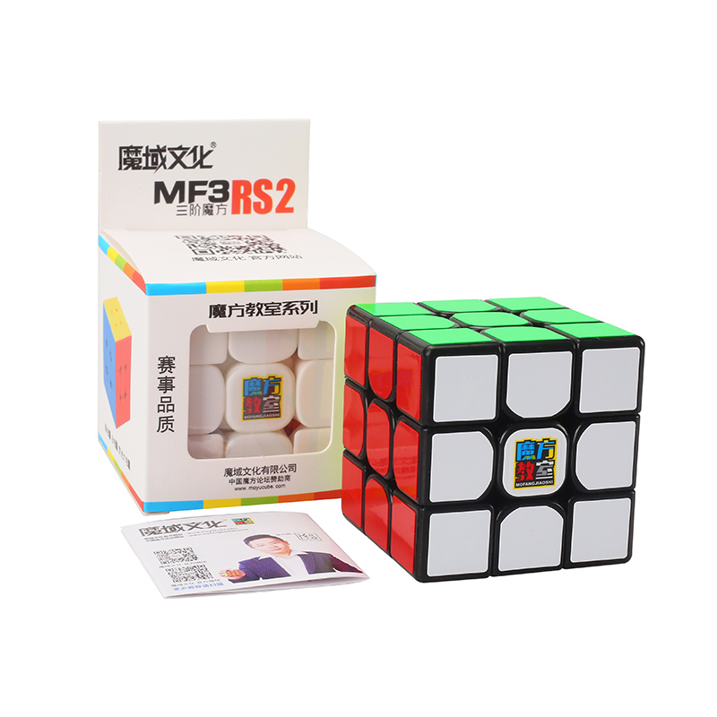 Mofangjiaoshi Mf3RS2 Magic Cube Speed Puzzle 56mm Competition Toys For Children Kids WCA Championship 3x3 Mf3RS V2 3 Layers