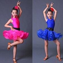 Профессиональное платье для латинских танцев для девочек; цвет синий, красный; детская одежда для бальных танцев; одежда для сальсы; Детские вечерние костюмы сценическая одежда