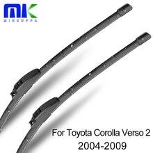 Передние и задние щетки стеклоочистителя для Toyota Corolla Verso 2 2004 2005 2006 2007 2008 2009 стеклоочиститель для автомобиля