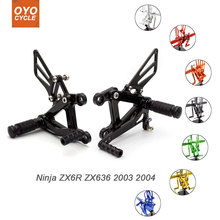 For Kawasaki Ninja ZX-6R 2003 2004 Motorcycle Rear Set Accessories CNC Adjustable Rearset Foot Pegs ZX6R ZX636 Foot Rests motorcycle rear set accessories for kawasaki ninja zx 10r 2011 2016 cnc adjustable rearset zx10r foot pegs foot rests footpegs