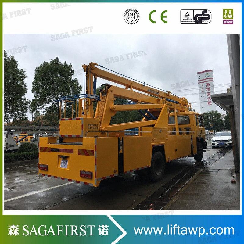 20m 200kg Cheap High Lifting Platform Truck