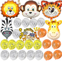 цена на 51pcs Baby Shower Safari Party/Birthday Balloon Foil Birthday Party Decoration Kids/Adult Safari Jungle Huge Animal Head Balloon