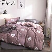 2019 Cartoon Purple Pink Panda Bedlinens Queen King Duvet Cover Set Washed Polyester Fabric Bedding Set Pillowcases