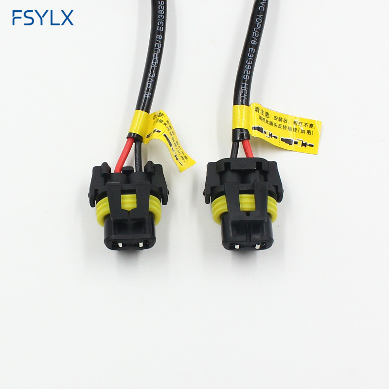 FSYLX Car H4 9003 HB2 HID wiring harness controller 35W 55W H4 HID Xenon Relay Harness fsylx car h4 9003 hb2 hid wiring harness controller 35w 55w h4 hid  at bakdesigns.co