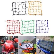 30*30cm Motorcycle Bicycle Cargo Net Helmet Rope Luggage Storage Bag Twine Blue Yellow Red Black Green Motorycle Net Bags Mesh