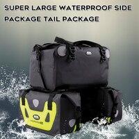 Ao qile Motorcycle Waterproof Bag Tank Bags Kit Knight Rider Multi Function Portable Bags Luggage Universal Saddle Bag for
