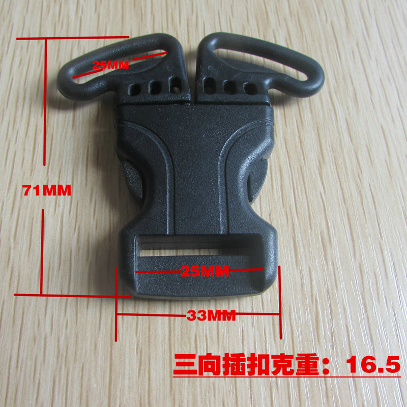 Ainomi Baby Carrier Accessory Slik Clip Sternum Strap Adjuster 25mm Ladder Lock Slider Strollers Accessories
