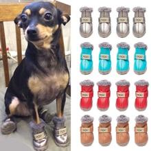 4 шт./компл. мода собаки зимние ботинки кожаные ботинки собаки для чихуахуа Водонепроницаемый Нескользящие длядомашних животных для маленьких собак-5 размеров