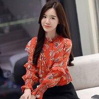 Spring Korean Flare Sleeve Print Women Blouses Floral Fashion Womens Clothing Ruffle Office Lady Chiffon Top Women Fashion Shirt