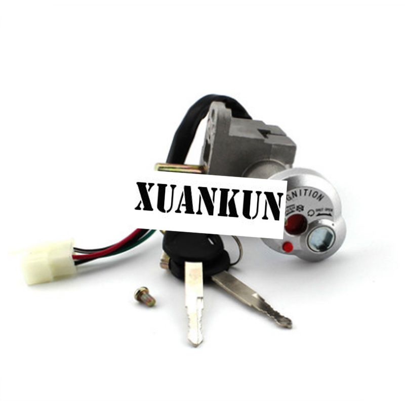 XUANKUN Motorcycle Lock Magnetic Lock Electric Door Lock Power Lock Electric Car Head Lock