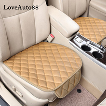 For Lada Vesta Car Seat Cushion Winter Warm Pads Protector pads Covers 3pcs Four color