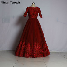 Mingli Tengda Burgundy Lace Bride Dress Wedding Dress