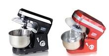 High quality hot sale 220V-240V,1200W food mixer stand mixer cook machine