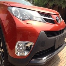 Fit For Toyota 2014 RAV4 Front Fog Lights Cover with High Quanlity ABS Chrome Front lamp trim Decoration Protection car stiyling