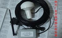 GPS + Beidou Signal Transmitting System, GPS Signal Amplifier, Indoor Coverage