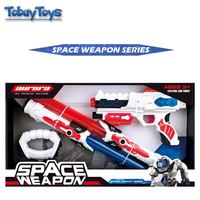 Role Play Kids Toy Plastic Sound & Lighting Gun Toy Movie Space Weapon Series Lighting Gun Toys Children's Day Gift