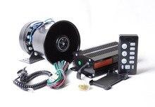 รถจัดแต่งทรงผม200วัตต์ไซเรนเตือนภัยรถอิเล็กทรอนิกส์ฮอร์นESV6203โฮสต์+เหล็กลำโพง9เสียงลำโพงฮอร์นลำโพงตำรวจฮอร์นBuzzer