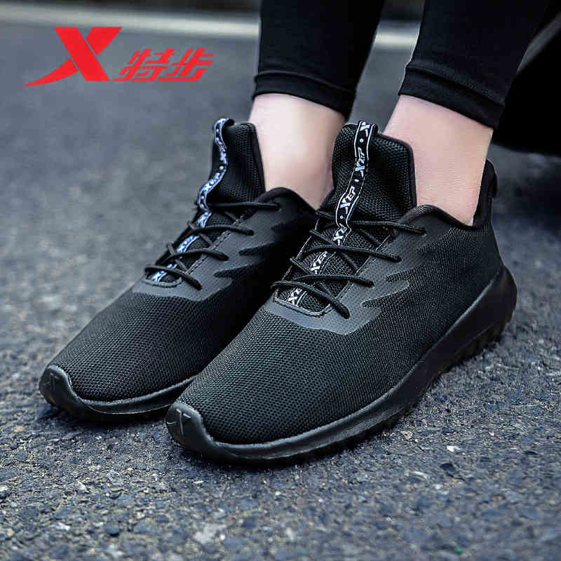 982118119151 Xtep womens shoes sports shoes female summer new genuine student mesh autumncasual shoes womens running shoe982118119151 Xtep womens shoes sports shoes female summer new genuine student mesh autumncasual shoes womens running shoe
