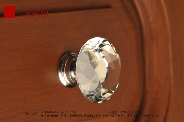 Unilocks 10 шт./лот декоративные Аппаратные средства k9 кристалл алмаза Chrome Кабинет дверца шкафа r6001(Диаметр: 40 мм