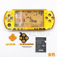 10 Colors New Full Set Housing Shell Case Free Buttons Fit For PSP 3000  For PSP3000 With Logo -
