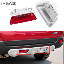 MZORANGE Car For nissan X Trail XTrail T31 2008 2009 2010 2011 2012 2013 rear bumper
