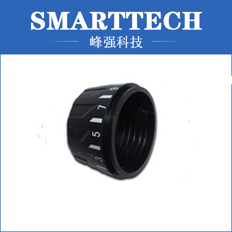 Fan governor shell plastic injection mould usa design high tech black plastic shell mould