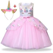 Unicorn Dress for Girls Tutu Rainbow Princess Toddler Dresses Kids Party Dress Baby Girl Christmas Halloween Cosplay Costume недорого