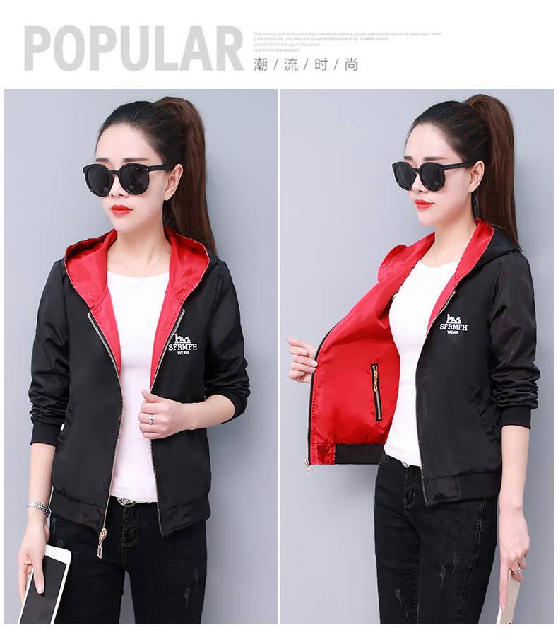 HTB1  i XBOD3KVjSZFFq6An9pXaN Windbreak Jacket Women Long Sleeve Hooded Coats Spring Autumn Casual Solid Zip Up Basic Jackets for Women