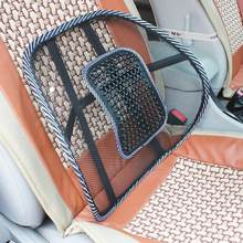 Ventilate Cushion Pad Car Office Seat Great relax massage support for seat in the car Chair Massage Back Lumbar Support Mesh(China)