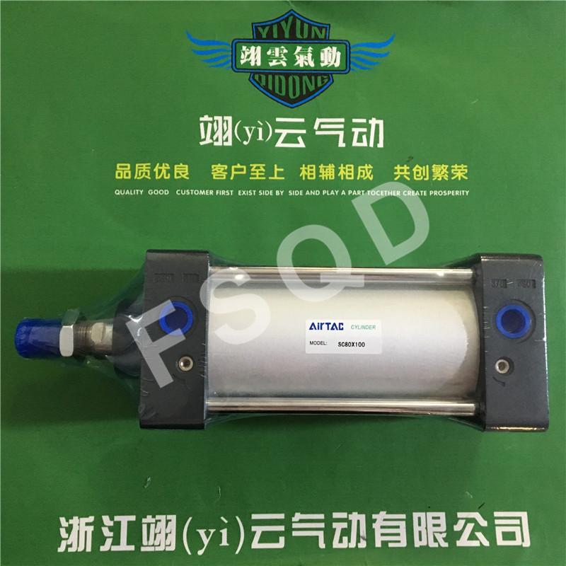 SC80x25-S SC80x50-S SC80x75-S SC80x100-S AIRTAC Standard cylinder air cylinder pneumatic component air tools sc80x230 s sc80x250 s sc80x300 s sc80x400 s airtac standard cylinder air cylinder pneumatic component air tools sc series