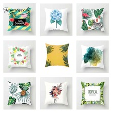 Fuwatacchi Tropical Plant Cushion Cover Kiss Arrow  Soft Throw Pillow Decorative Sofa Case Pillowcase