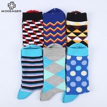 Modeager Colorful Dots Stripes Plaid Argyles Pattern Men Socks 75 Cotton Summer Thin Long Dress Socks