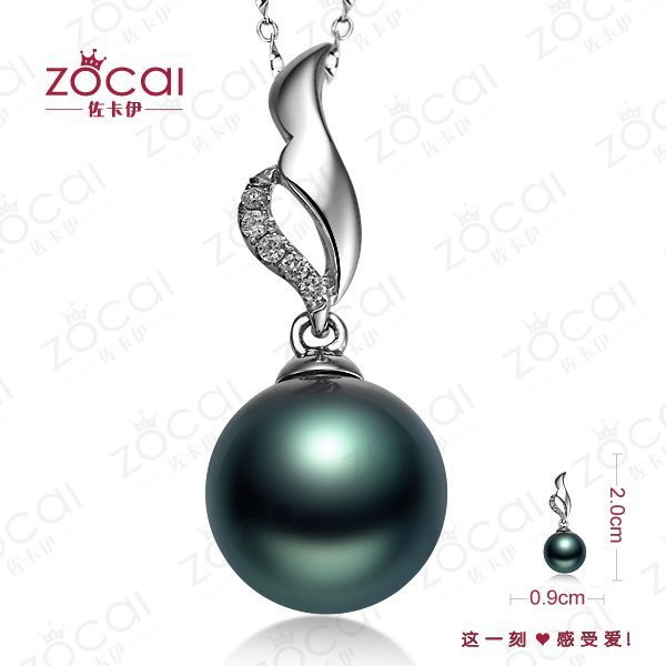 ZOCAI NATURL 9mm-10mm Tahitian BLACK PEARL Diamond Solid 18K WHITE GOLD PENDANT PENDANTS + 925 STERLING SILVER CHAIN Necklace