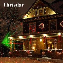 Ao ar livre movendo céu cheio estrela natal projetor a laser lâmpada verde & vermelho led luz de palco ao ar livre paisagem gramado jardim luz