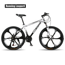 Running Leopard mountain bike 26-inch steel 21-speed bikes double disc brakes variable speed road bikes racing bike cheap Aluminum Alloy Unisex 17kg 90kg 18kg Spring Fork (Low Gear Non-damping) Front and Rear Mechanical Disc Brake 142-193cm 165cm