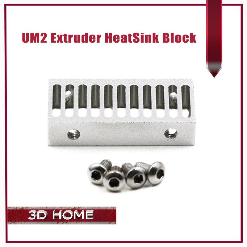 1 Unids Accesorios de La Impresora 3D Ultimaker Extrusora 2 Disipador de Calor d