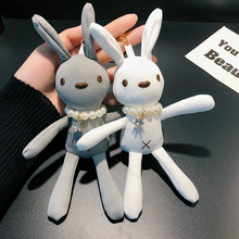 2019 New Cute Pluff Bunny Rabbit Keychain Lovely Panda Bear Animal Key Chains Women Girls Bag Car Pom Pom Pompom Fake Fur цена и фото