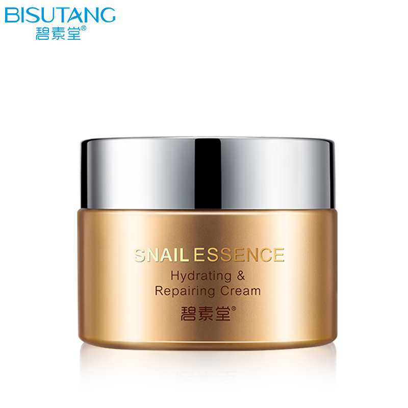 BISUTANG Moisturizing Snail Essence Face Cream Skin Care Moisturizing Hydrating Whitening Repairing Facial Cream bisutang horse oil essence skin care set oil control face cleanser moisturizing whitening toner face cream serum eye cream