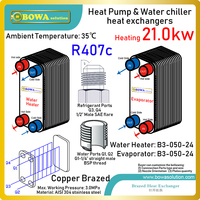 72000BTU BPHE water air conditioners with free water heater are perfect choice for hotels or office buildings in Arabic areas|filter driers|filter nddrier filter -